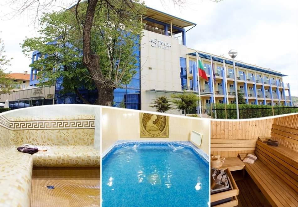 All Inclusive Light в хотел Астрея, Хисаря! Включва басейн с минерална вода, зона за релакс, вечери и закуски!