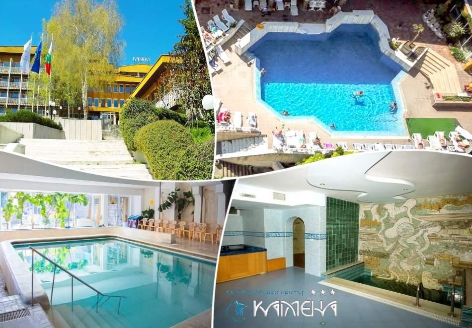 Релакс в център Камена*3, Велинград! Включва зона за релакс, басейн с минерална вода, вечеря и закуска!