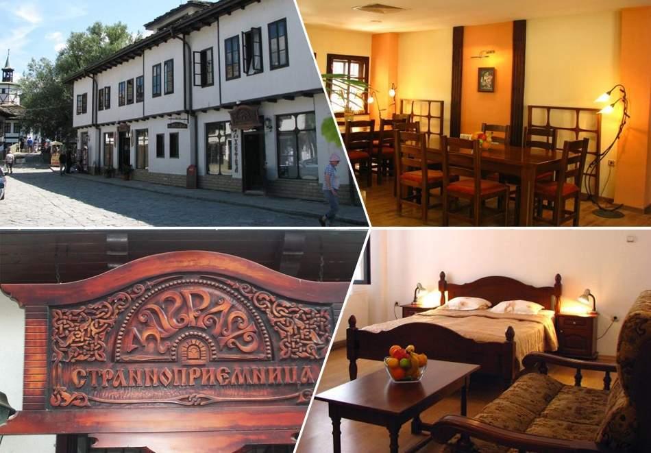 Отпочивайте в хотел Зограф, Трявна на специална цена!