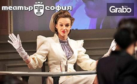 """Лилия Маравиля и Дария Симеонова в постановката """"Нощта на 16 Януари"""" - 24 Януари"""