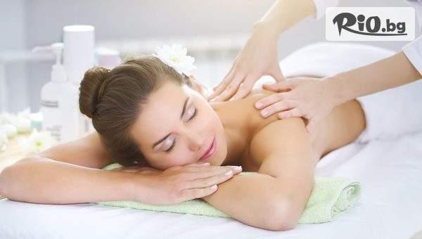 30-минутен спортен масаж на гръб с 43% отстъпка, от Масажно студио Кинези Плюс