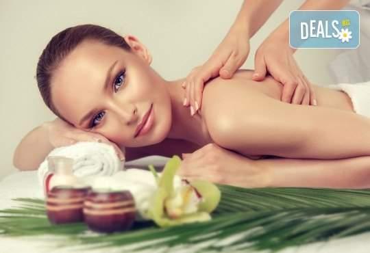 СПА капсула, релаксиращ масаж на цяло тяло и терапия за лице в Senses
