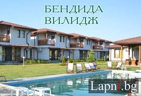 Релаксирайте в К-с Бендида Вилидж, Павел Баня! Включва басейн с минерална вода, вечеря и закуска!