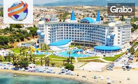 Релаксирайте в Хотел Buyuk Anadolu*****, Турция за осем дни!