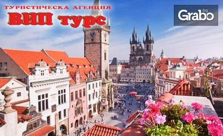 Релаксирайте за пет дни във Виена, Будапеща, Братислава и Прага! Включени транспорт и закуски!