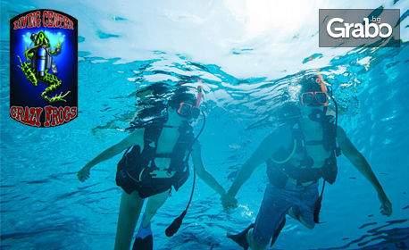 Морски приключения в Созопол! Шнорхелинг или водолазно гмуркане с инструктор