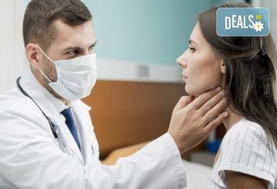 Преглед при ендокринолог и ехография на щитовидна жлеза в Alexandra Health