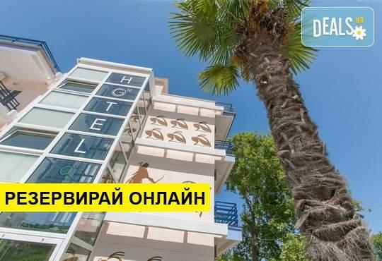 Нощувка на база HB в 12 Olympian Gods Hotel 3*, Платамонас, Олимпийска ривиера