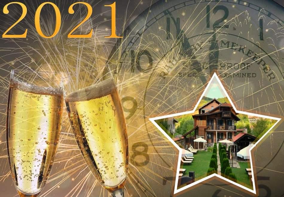Посрещнете 2021-ва година в хотел Къщата*3, Рибарица! Включва пълно изхранване