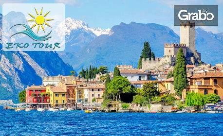 Екскурзия до Верона, Милано и Венеция! 3 нощувки със закуски, транспорт и възможност за езерата Лаго ди Комо и Лаго Маджоре