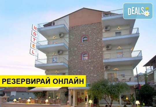 Нощувка на база BB,HB,AI в Alkyonis Hotel 2*, Неа Каликратия, Халкидики