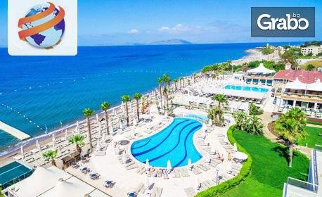 All Inclusive Plus в Хотел Armonia Holiday Village & SPA*****, Турция за шест дни!