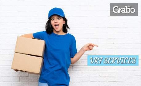 Пазаруване и доставка на продукти или лекарства на адрес на клиента