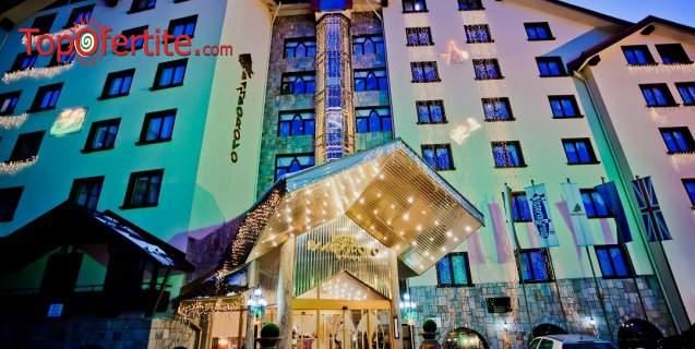 Посрещнете 2021-ва година в Хотел Пампорово****! Включва басейн, вечери и закуски! + Официална вечеря
