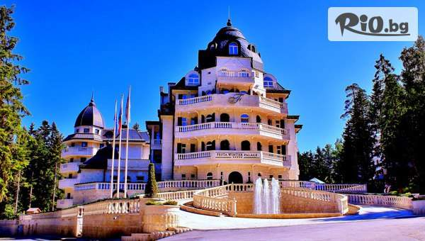 Отпочивайте в Хотел Феста Уинтър Палас, Боровец през Зимните празници! Включва басейн, вечеря и закуска!