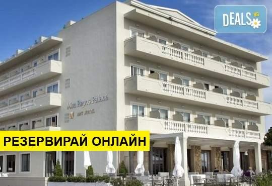 Нощувка на база BB,HB в Mayor Mon Repos Palace Art Hotel 4*, Корфу, о. Корфу