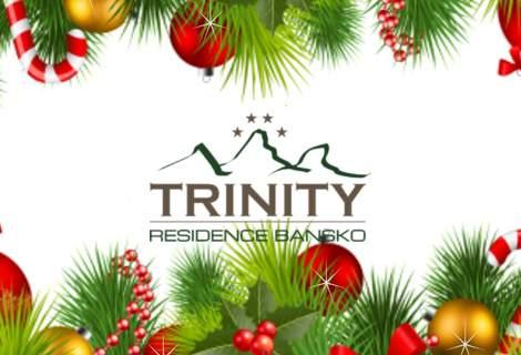Отпразнувайте Коледните празници в Хотел Тринити****, Банско! Включва басейн, вечеря и закуска! Плюс СПА