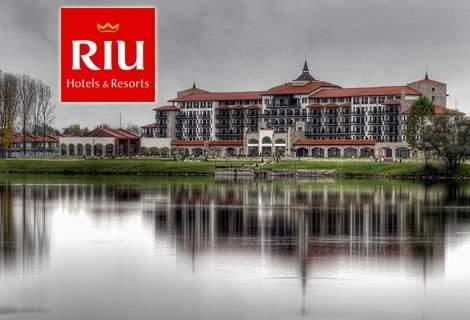 Отпочивайте в RIU PRAVETS RESORT****! Включва вечеря и закуска!