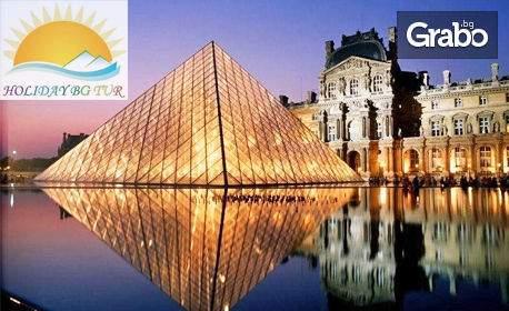 Релаксирайте за девет дни в Париж, Люксембург, Берн, Мюнхен и Залцбург! Включени транспорт и закуски!