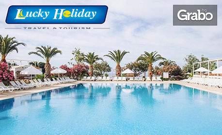 Релаксирайте в Ladonia Hotels Kesre****, Турция за осем дни!