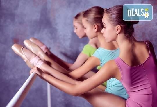 1 урок по класически балет за деца от 3 до 16 години в спортна зала Dynamic