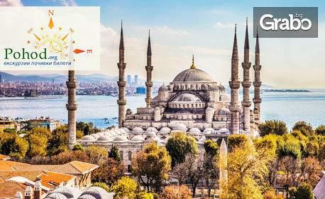 Посрещнете Деня на Влюбените в хотел 3*, Истанбул! Включени транспорт и закуски!