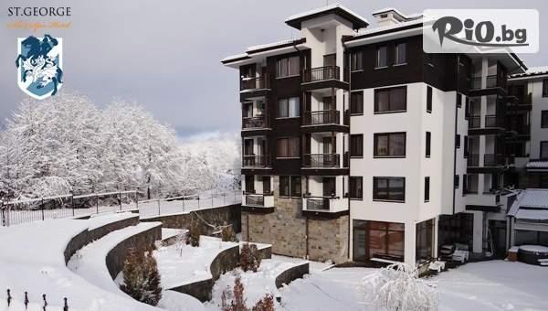 Посрещнете 2021-ва година в Хотел Св. Георги Ски и Холидей, Банско! Включва минерален басейн, зона за релакс, вечери и закуски!