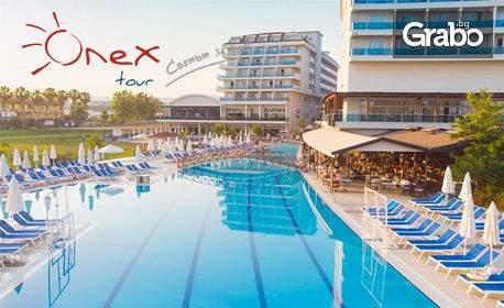Ваканция с All Inclusive в Кahya Resort Aqua & SPA 5*, Анталия за осем дни! + Транспорт