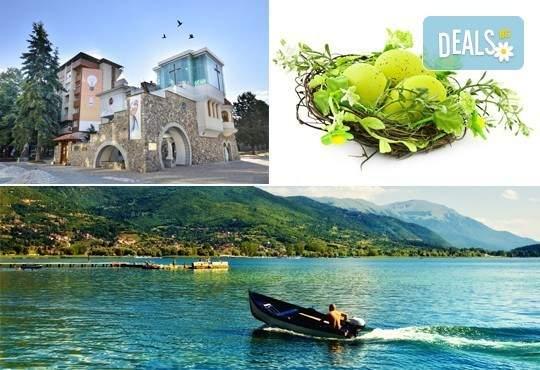 Великден в Охрид: 3 нощувки, транспорт, посещение на Скопие и Струга