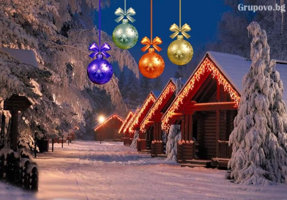 Коледа във Вилно селище Ягода и Малина*** Боровец! Нощувки за 4-ма или 5-ма в самостоятелна вила + Новогодишна вечеря по желание