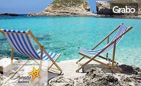 Посрещнете Великденските празници в Кипър за шест дни! Включено изхранване закуски! + Транспорт