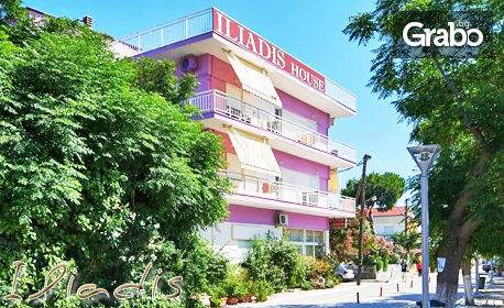 Отпочивайте в Апартаменти и студиа Iliadis House, Халкидики!