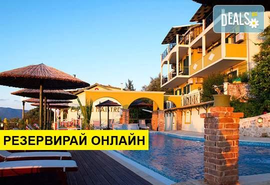 Възползвайте се от почивка в Kastro Maistro Apartments, Агиос Йоанис!