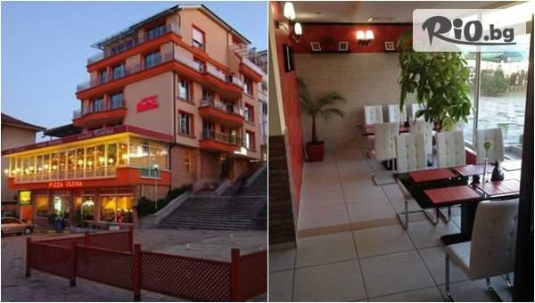 Ваканция в Хотел Елена, Велико Търново! Включва изхранване закуска! + Опция за вечеря