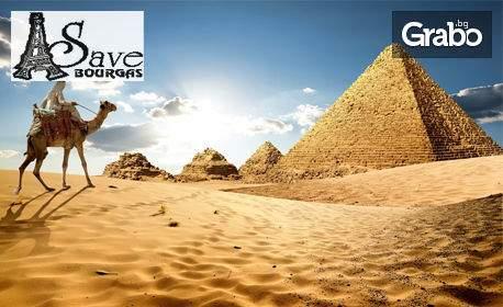 Ваканция за пет дни в Хотел Oasis****, Египет ! Включено изхранване вечери и закуски! + Транспорт и опция