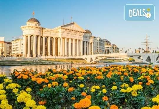 Екскурзия през пролетта до Охрид, Скопие и Битоля: 2 нощувки и закуски, вечеря, транспорт