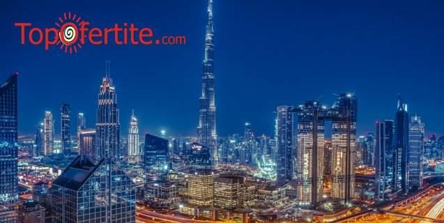 Ваканция за шест дни в Дубай! Включено изхранване закуски! + Програма и тур
