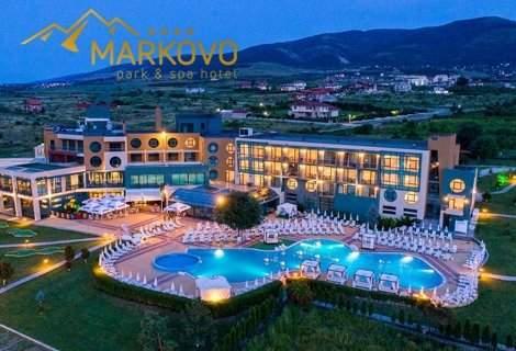 Релакс в СПА Хотел Марково****, Пловдив! Включва вечери и закуски! Плюс програма