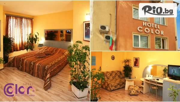 Релакс в Хотел Колор, Варна на специална цена!
