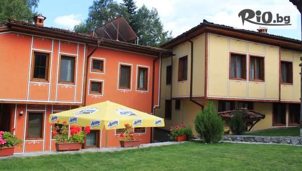 Отпочивайте в Къщи за гости Тодорини къщи, Копривщица! Включени център за релакс и закуска!