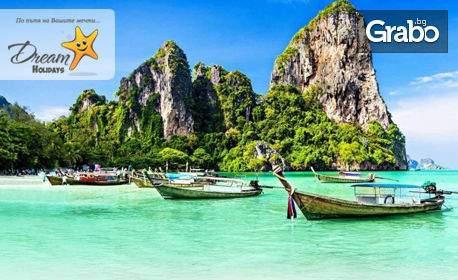 Ваканция за осем дни в Хотел Patong Max Value***, Тайланд! Включено изхранване закуски! + Транспорт