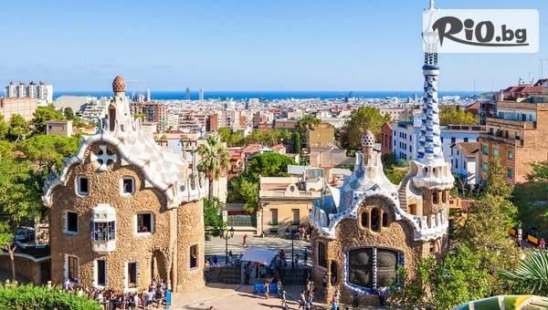 Отпочивайте за четири дни в Барселона! + Закуски