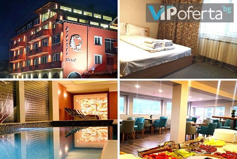 Тридневен пакет със закуски и вечери + Празнична вечеря, басейн и релакс зона от ArdoSPA Hotel and Resaurant, гр. Сърница