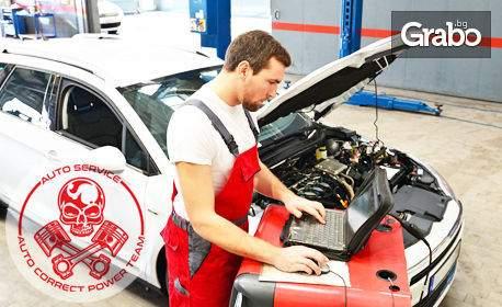 Компютърна диагностика и изчистване на грешки на автомобил
