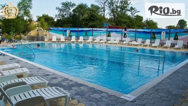 Посрещнете 2021-ва година в Хотел Царска баня, Баня! Включва минерален басейн, процедури, вечери и закуски!
