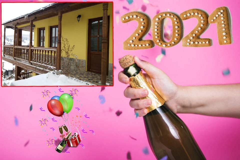 Отпразнувайте 2021-ва година в Емили Фемили Хаус, Копривщица! Включва закуски!