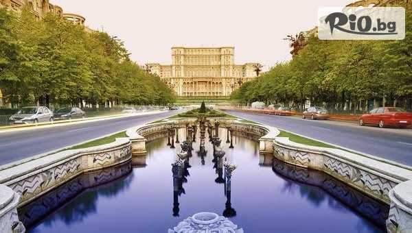 Ваканция за два дни до Букурещ! + Закуска и обиколка
