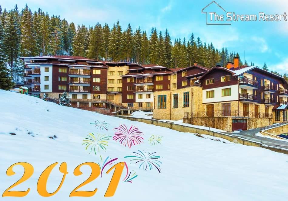 Посрещнете 2021-ва година в хотел Стрийм Ризорт*3, Пампорово! Включва басейн и закуски! + Опция
