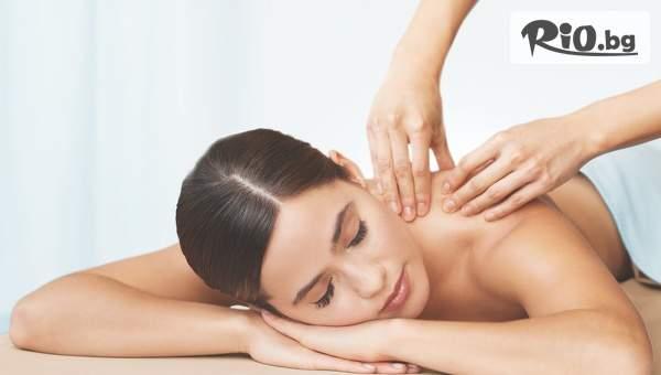 Лечебен масаж на гръб или цяло тяло с билково масло, от Козметично студио Gallen