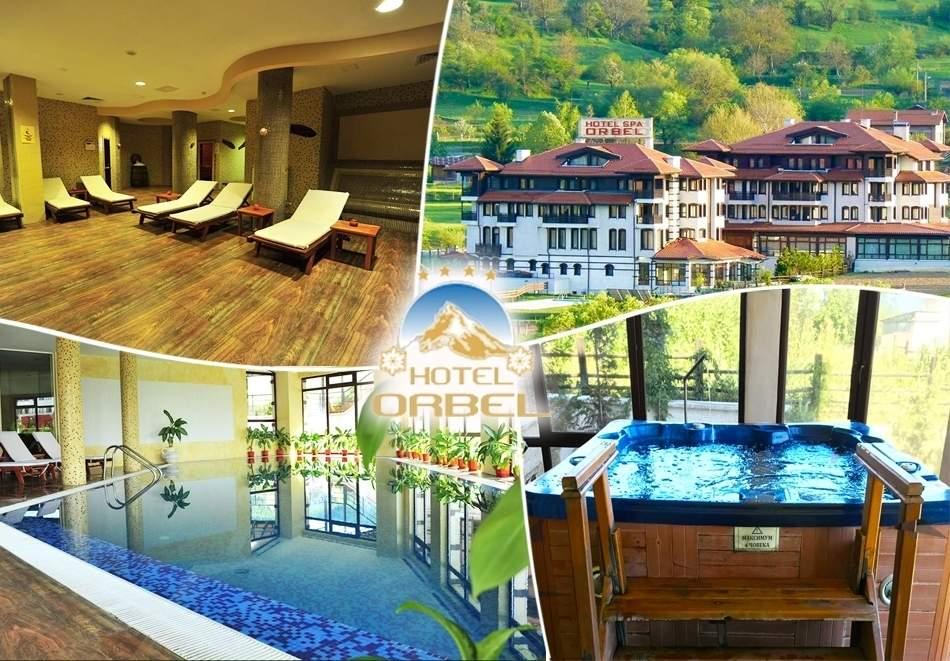 Релакс в хотел Орбел*4, Добринище! Включва басейни с минерална вода и закуска!